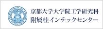 Katsura_Int'tech_center